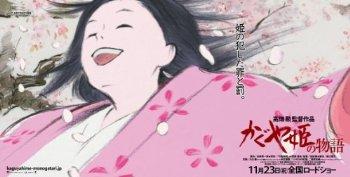 かぐや姫の物語 サウンドトラック【特典:音源ディスク付き】
