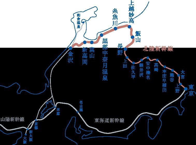 北陸新幹線 ルート地図