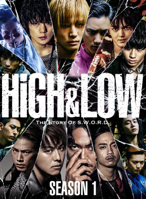 high&low2